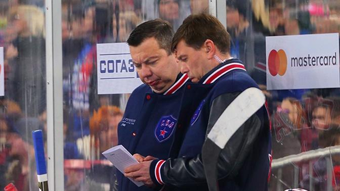 Алексей Кудашов назначен главным тренером СКА
