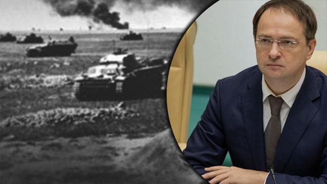 «Красная армия уже снесла все, что нужно» - Мединский о предложении убрать памятник на Прохоровском поле