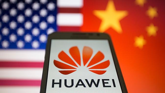 Названы сроки возобновления поставок американских комплектующих для корпорации Huawei