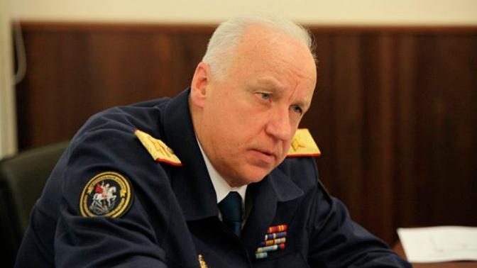 Бастрыкин предложил ввести дополнительный вид наказания для коррупционеров