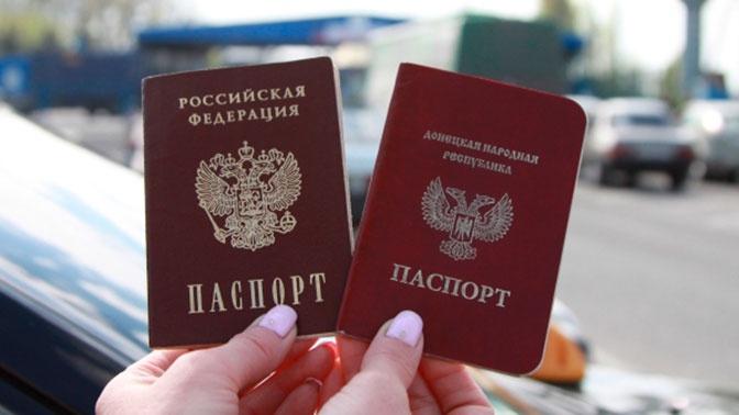 Путин подписал указ об упрощенном порядке получения гражданства РФ для всех жителей Донбасса