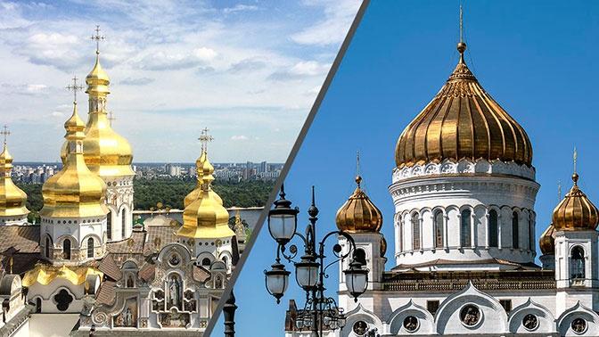Опрос: около 70% россиян хорошо относятся к Украине