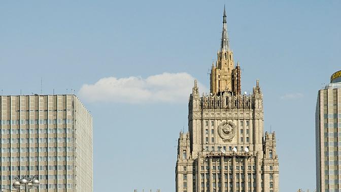 Советника посольства США вызвали в МИД России из-за «визовой войны»