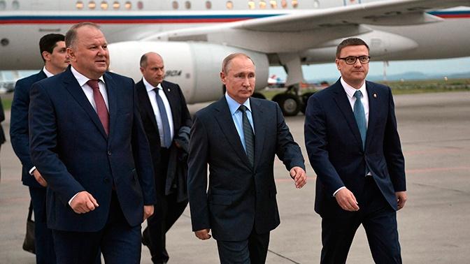 Путин прибыл в Магнитогорск