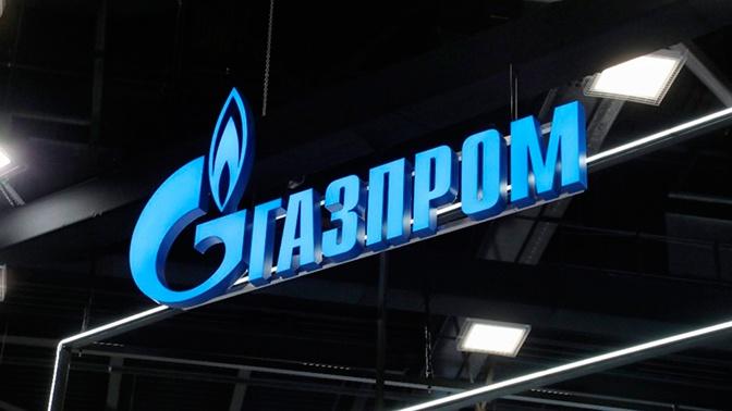 В «Нафтогазе» сообщили об отклонении жалобы «Газпрома» судами Нидерландов и Люксембурга