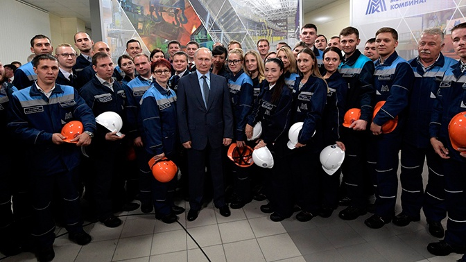 Путин запустил новое производство на Магнитогорском металлургическом комбинате