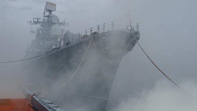 База в тумане: моряки Северного флота замаскировали Североморск