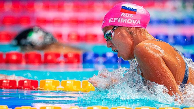 Россиянка Ефимова вышла в финал чемпионата мира