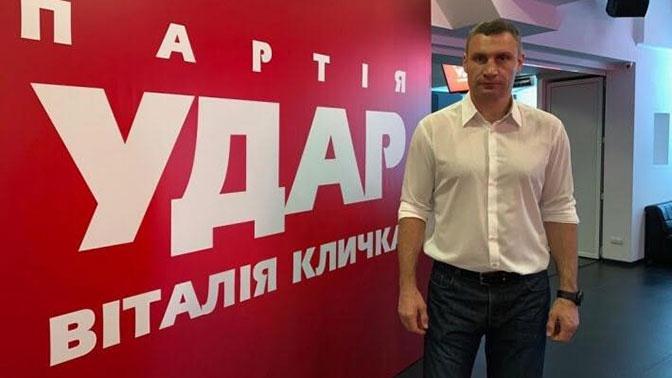 Кличко вызвали в Госбюро расследований Украины