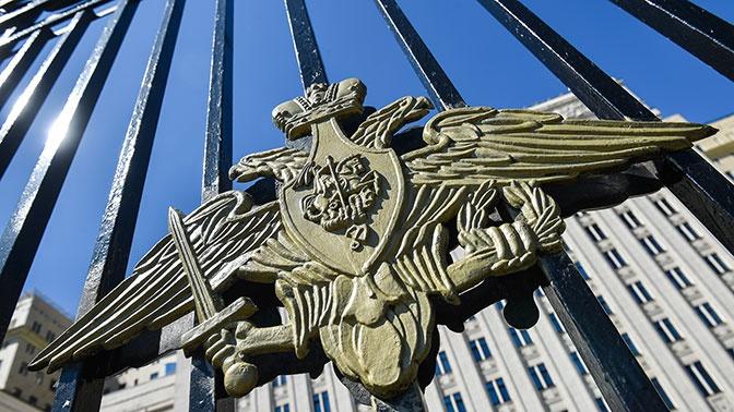 В МО РФ опровергли слухи о блокировке поставок российских БТР для Сербии