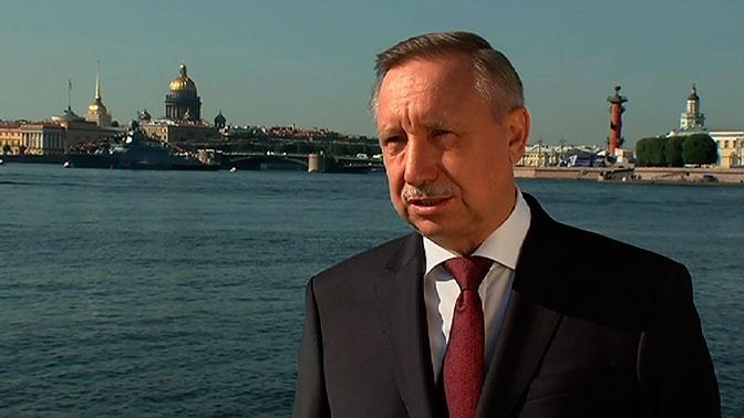 Беглов: «Санкт-Петербург всегда будет морской столицей»