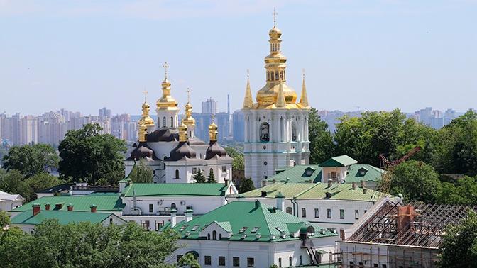 На Украине назвали ПЦУ «мертворожденной структурой»