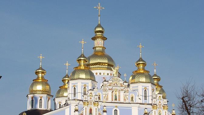 Киевская патриархия УПЦ прекратила свое существование