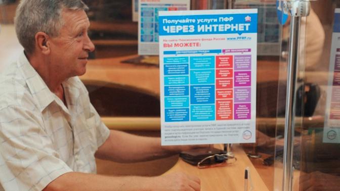 ПФР сообщил о пересчете выплат работающим пенсионерам
