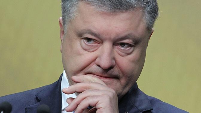 Украинские СМИ раскрыли секретные обстоятельства уголовных дел против Порошенко