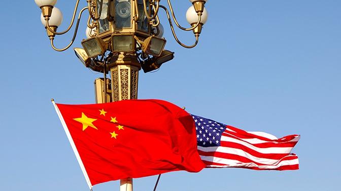 Трамп объявил о новых пошлинах против Китая на $300 млрд