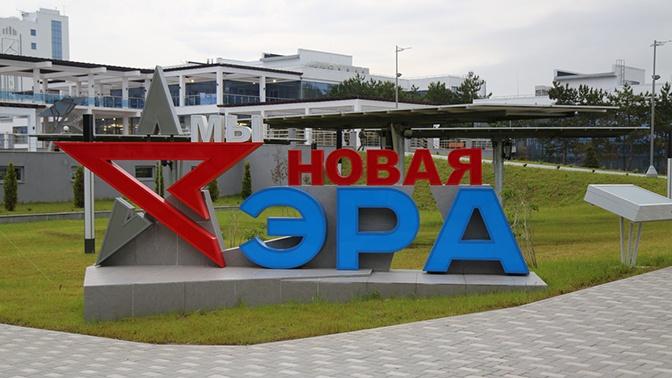 Выпускники МГУ и Бауманки примут присягу в военном технополисе «ЭРА»