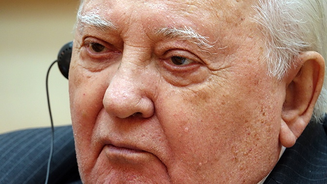 Горбачев рассказал, чем грозит прекращение действия ДРСМД