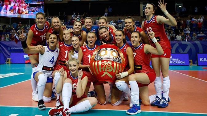 Российские волейболистки пробились на Олимпиаду-2020