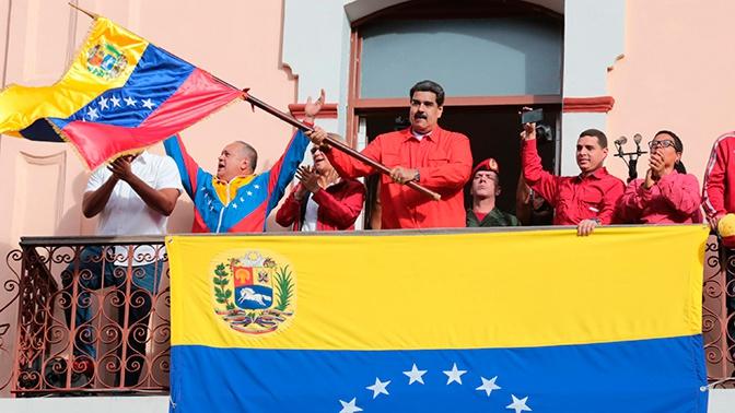 Власти Венесуэлы отказались продолжать переговоры с оппозицией