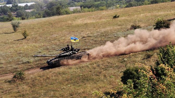 ВСУ перебросили в зону конфликта танки, БМП и гаубицы