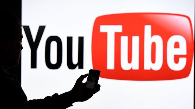 Роскомнадзор потребовал от Google прекратить рекламу несанкционированных мероприятий в YouTube