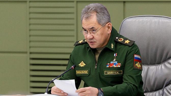 Шойгу прибыл в ЦВО, где проверит ряд объектов Минобороны на Урале