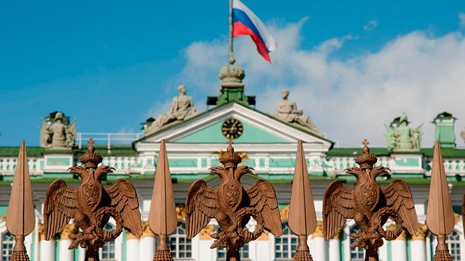 Три главных приоритета России как стратегия преодоления безыдейщины