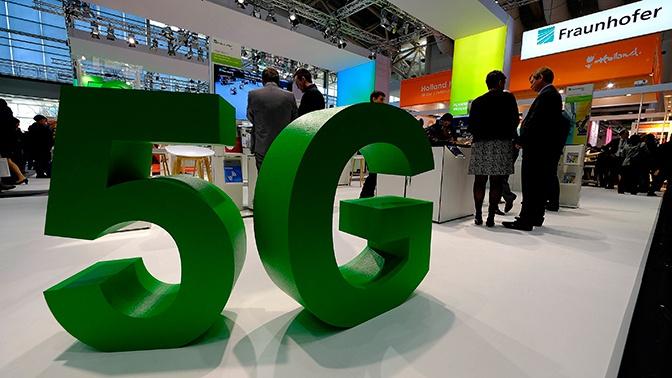 В России изменилась концепция развития сети 5G