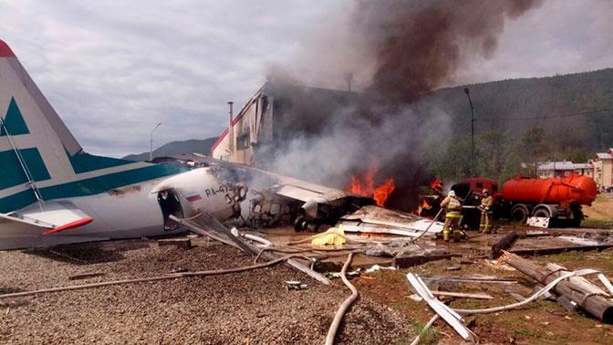 Экипаж Ан-24 представлен к госнаградам после катастрофы в Бурятии