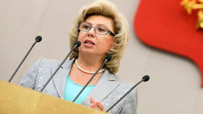 Татьяна Москалькова вылетела в Киев