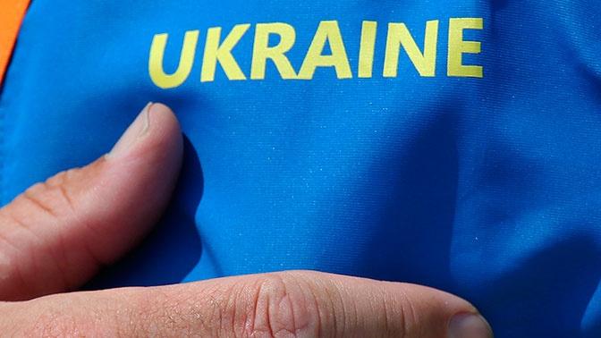 Выступления национальных команд Украины поставлены под угрозу из-за хищений