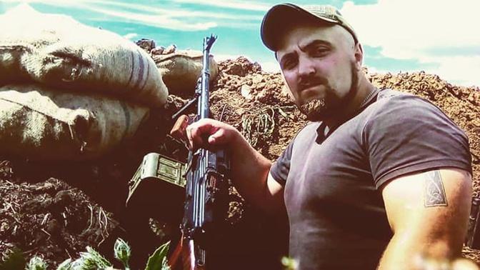Командира взвода нацбатальона ВСУ Тихого ликвидировали в Донбассе