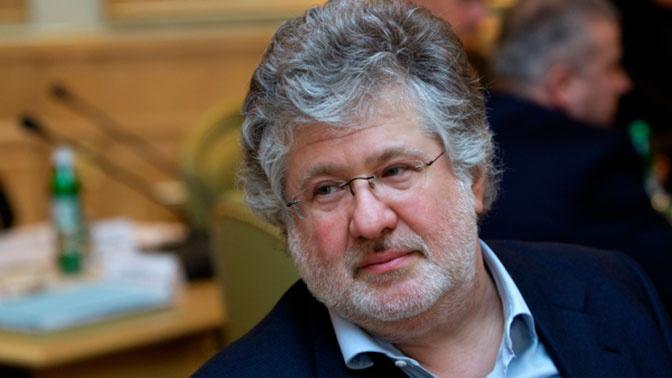 Коломойский призвал Киев отменить антироссийские санкции