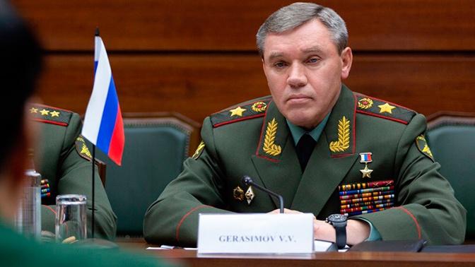 Герасимов оценил работу специалистов военно-политических органов ВС РФ