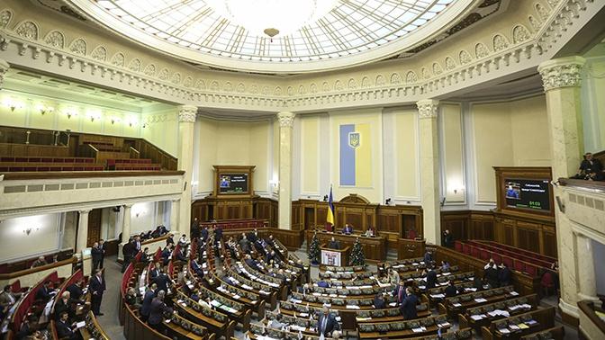 На Украине в первом чтении приняли закон об отмене депутатской неприкосновенности