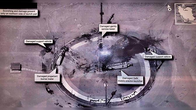 Трамп показал снимок секретной иранской базы