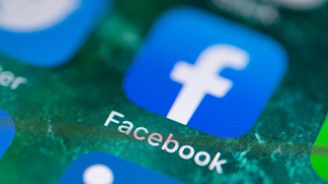 Более 400 млн телефонных номеров пользователей Facebook попали в сеть