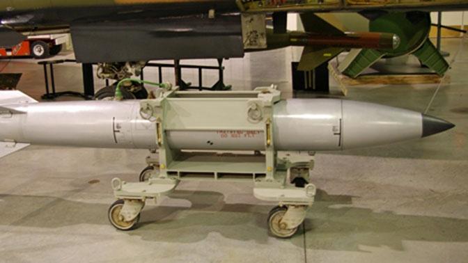 Новые американские ядерные бомбы США оказались с дефектом