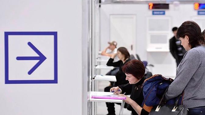 Эксперты назвали регионы с наилучшей ситуацией на рынке труда