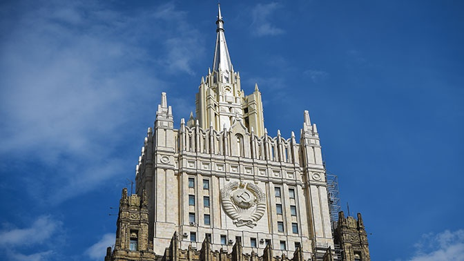 Президент уволил замминистра иностранных дел РФ