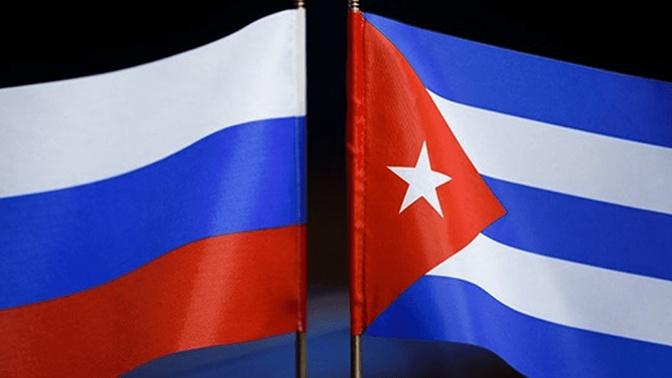 Россия и Куба согласовали совместные промышленные проекты
