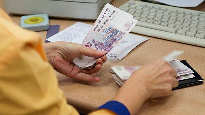 СКР в Москве завел дело о мошенничестве с пенсионными переводами