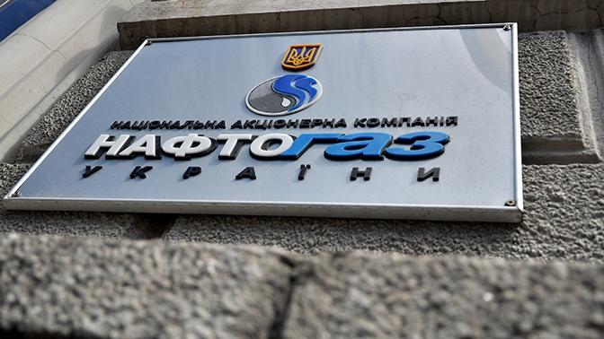 На Украине предрекли «газовый коллапс»