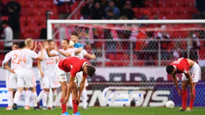 «Спартак» проиграл третий матч подряд