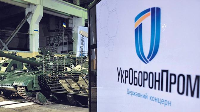 Против экс-главы «Укроборонпрома» возбудили уголовное дело