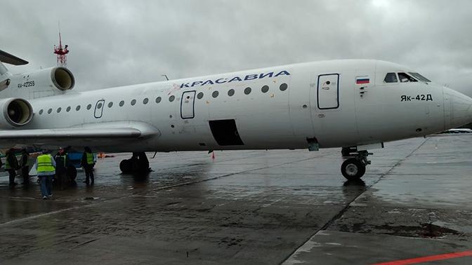 Без одного двигателя: первые кадры с места аварийного приземления Як-42
