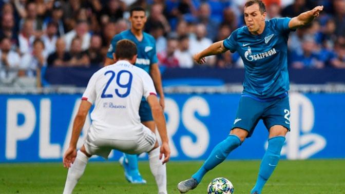 «Зенит» сыграл вничью с «Лионом» в матче Лиги чемпионов