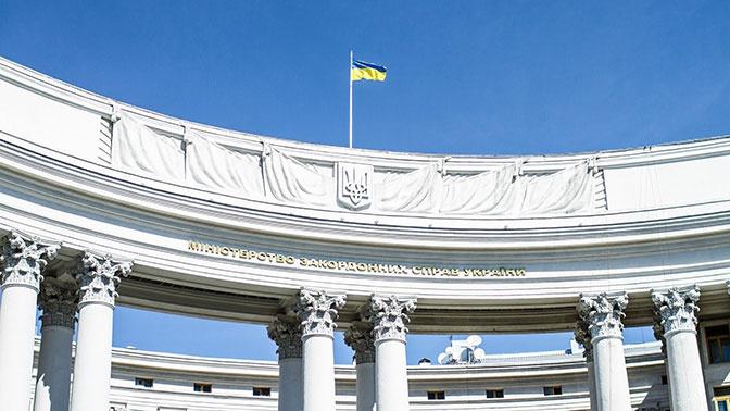 В МИД Украины заявили, что Западу трудно поддерживать санкции против РФ
