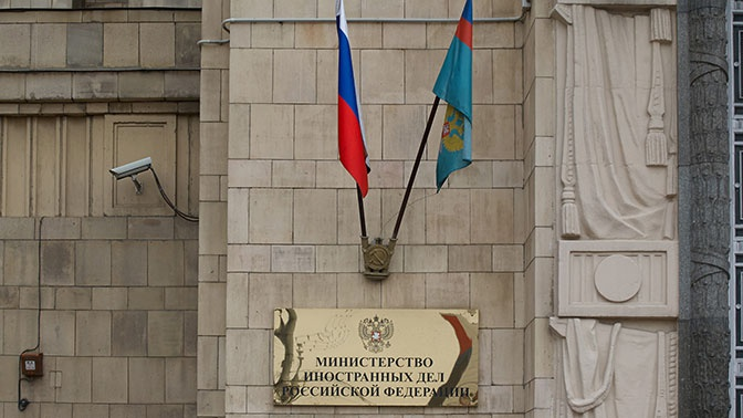 США передали России похищенные указы Николая II